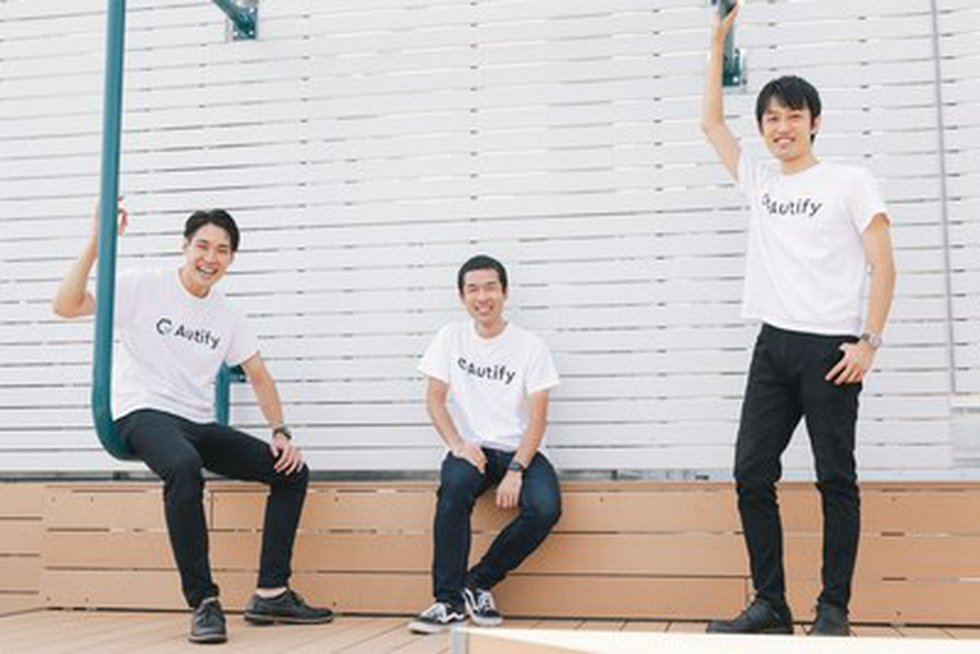 Board members of Autify who have raised US$10M for series A